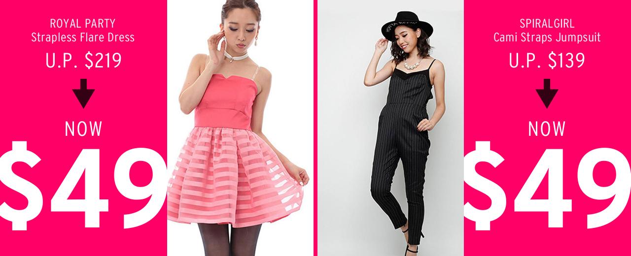 online shopping for japanese fashion jrunway singapore
