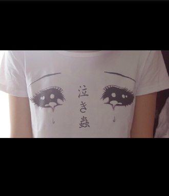 t-shirt tears drops kawaii manga cartoon eyes japanese japan tumblr clothes tumblr from tumblr cute sad anime anime eyes white dress white shirt chinese black chinese writing japanese anime japanese writing hippie hipster hipster punk punk punk style punk pop pop punk rock indie soft grunge grunge crop top soft grunge top grunge tumblr outfit tumblr girl tumblr shirt cute shirts quirky all time low pierce the veil sparkly top vintage tshirt girl spring bucket buckethat cute dress top