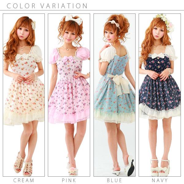 Rakuten: Shirring floral  frill princess sress- Shopping Japanese products from Japan