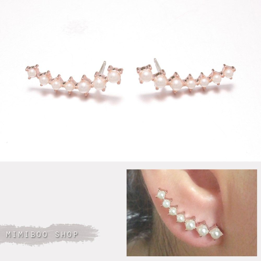 Mini Size Pearls Long Line Horizontal Curved Silver Post Back Stud Earrings
