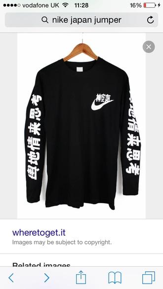 sweater nike japan bretmanrock female nike tumblr japanese