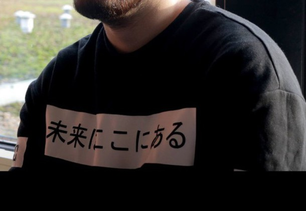 sweater japanese