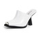 Jeffrey campbell real mules