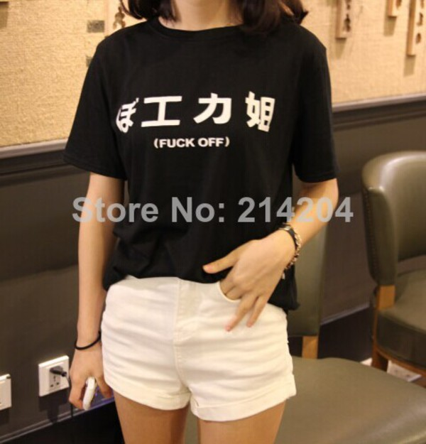 t-shirt black it girl shop hipster japan style cool asian swag casual hippie girl