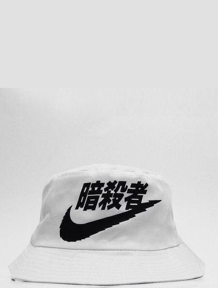 c44a54dda56 Very White Black Vintage Rare Air Nike Supreme Bucket Hat