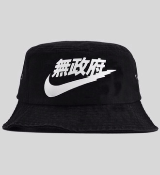 hat black nike japan nike bucket hat japan bucket hat