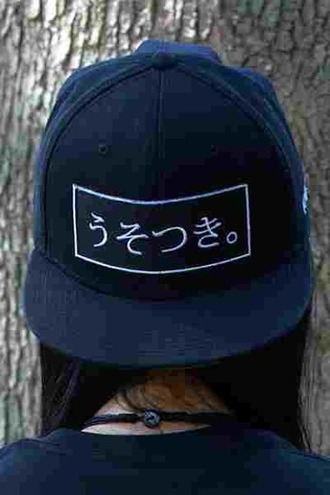 hat black japan pale grunge grunge style japanese fashion kawaii grunge pale soft grunge fashion accessory cap
