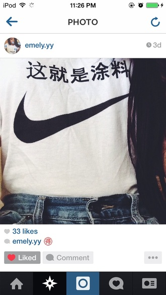 chinese letters soft grunge chinese nike white & black t-shirt shirt