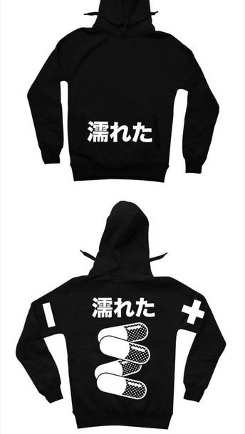 sweater japanese kanji pills streetstyle streetwear black and white black white japanese clothing akira manga anime cute kawaii chibi tokyo monochrome hoodie jacket