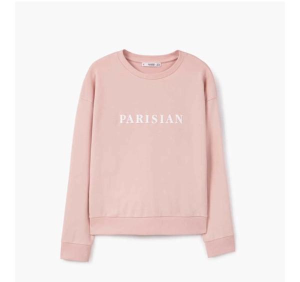 Message cotton sweatshirt - Sweatshirts for Women | MANGO USA