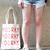 DSW Shoe Hook Up: Back To Class – Part 3 | Poor Little It Girl