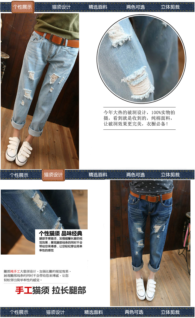 2013 summer hole jeans ankle length trousers beggar pants straight pants plus size women distrressed-inJeans from Apparel & Accessories on Aliexpress.com