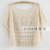 Women Lace Crochet Knit Tassel BAT Sleeve Loose T Shirt TEE Tops Blouse ONE Size | eBay