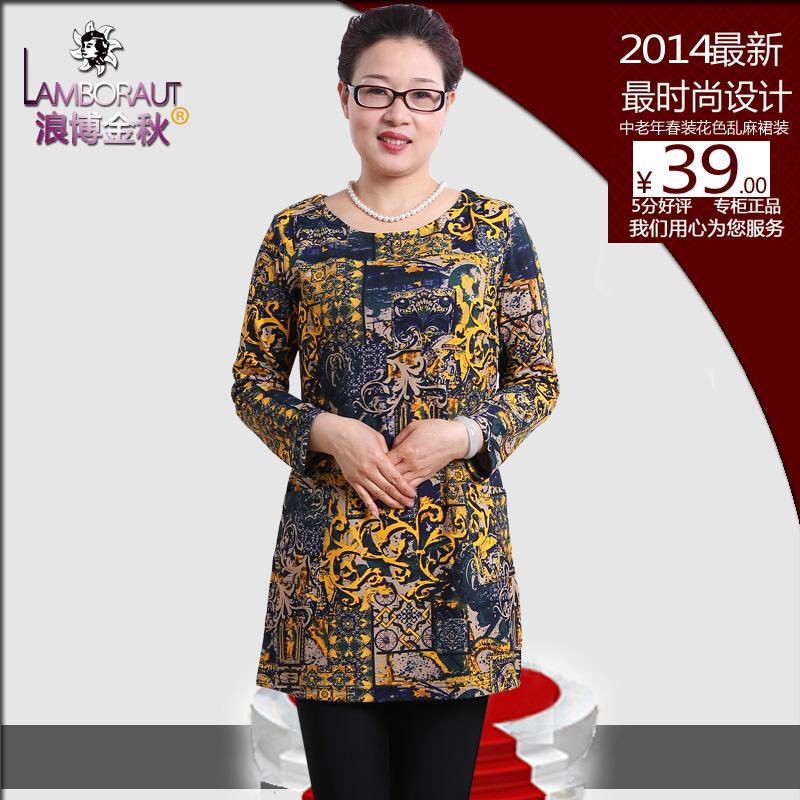 2014 mother clothing spring one-piece dress plus size quinquagenarian long design middle-age women basic | Amazing Shoes UK