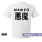 Japanese hanzo t-shirt - teenamycs