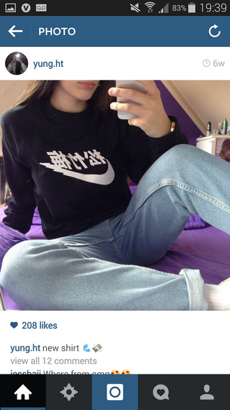 t-shirt japan grunge hipster girly sweatshirt vintae vintags vintage dark blue jeans jeans