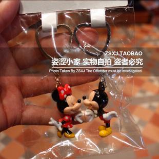 taobao agent , 香港迪士尼乐园代购 米奇/米妮 Mickey/Minnie 合手 情侣钥匙扣 ,taobao english , taobao paypal