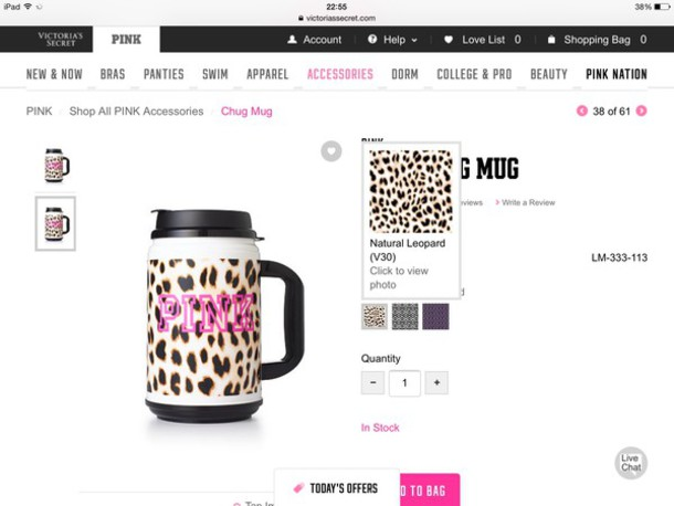 home accessory leopard print sexy pink by victorias secret coffee leopard print victoria's secret lifestyle mug travel mug