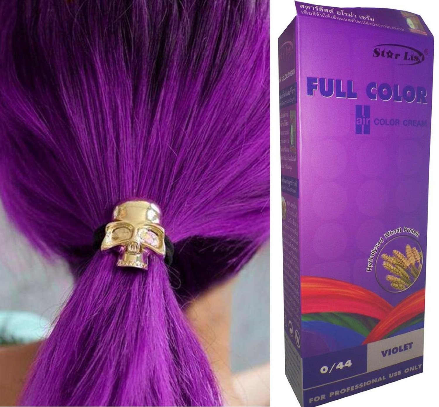 Amazon.com : Premium Permanent Hair Color Cream Dye Goth Cosplay Emo Punk 0/44 VIOLET : Beauty
