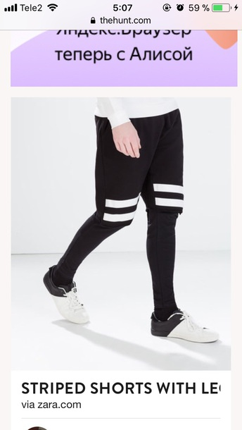 shorts black dress