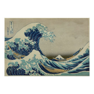 The Great Wave Off Kanagawa T-Shirts, The Great Wave Off Kanagawa Gifts, Art, Posters, and more