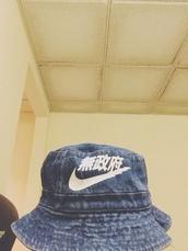 hat,nike,blue,bucket hat,denim,chinese