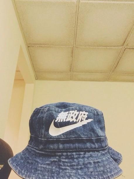 hat nike blue bucket hat denim chinese 7e936090642