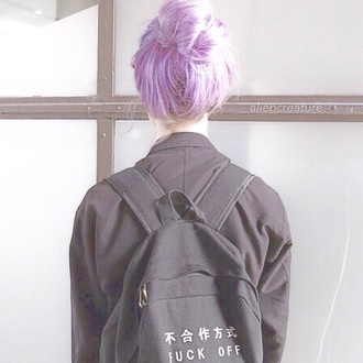 bag black bag indie grunge