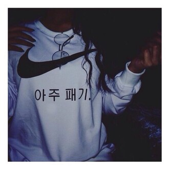 sweater korean fashion nike white