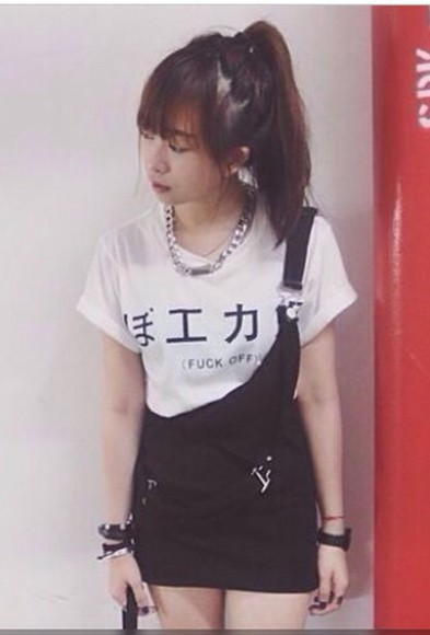 white t-shirt top fuck off chinese writing chinese