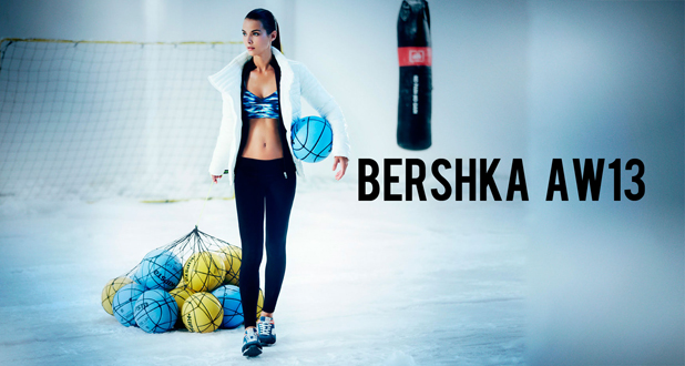 Bershka Sportswear AW13 | Fashercise // FASHION FOR THE FIT