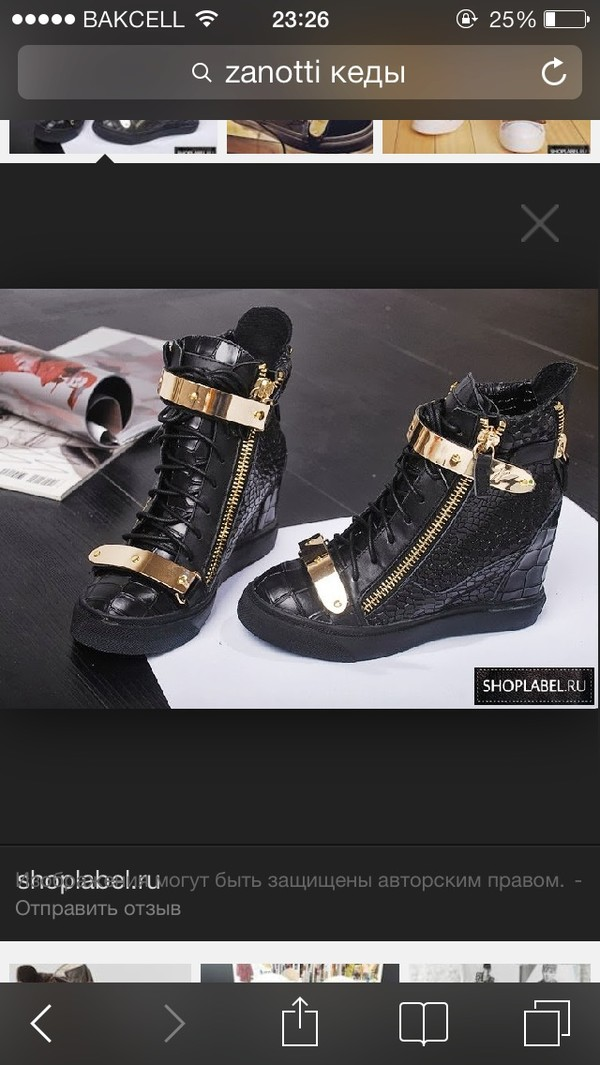shoes zanotti sneakers