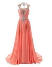 dress,coral pink dress,sparkle,open back dresses,long dress,prom dress