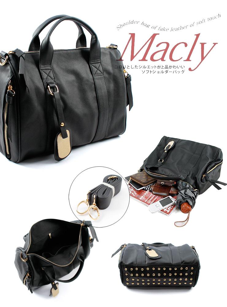 New Fashion Handbag Studs Studded Rivet Bottom Tote Stud Studed travel Bag en vente sur eBay.fr (fin le  28-nov.-11 08:50:41 Paris)