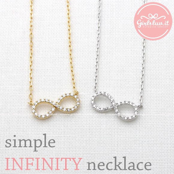 jewels forever jewelry infinity infinite necklace infinity necklace eternity necklace anniversary necklace