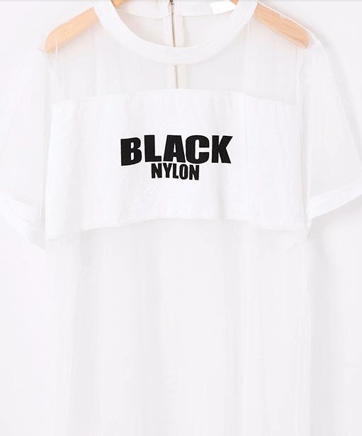 Black nylon mesh top