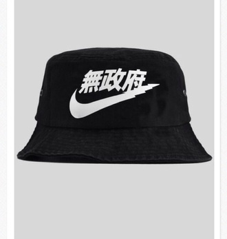 hat nike chinese bucket  hat t