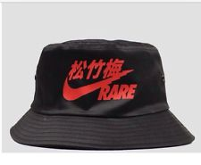 very rare bucket hat | eBay