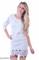 """""""white lace cutwork"""" shift cutout dress – glamzelle"""
