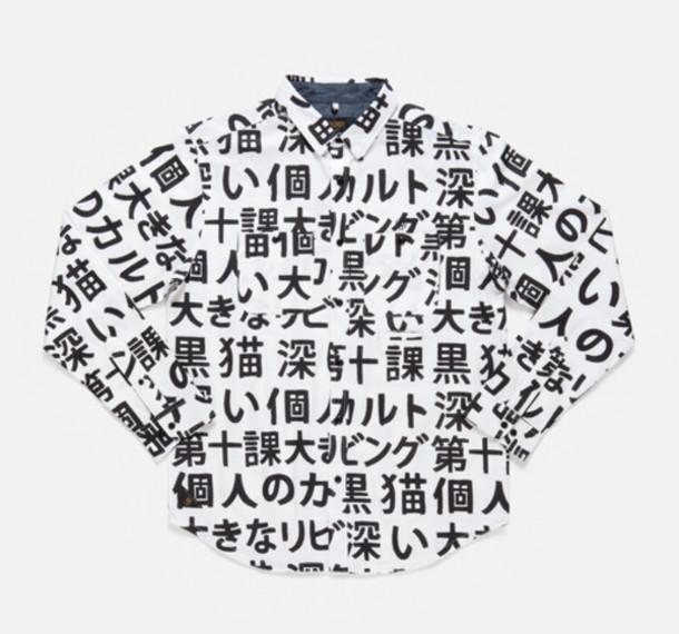 Shirt Button Up Shirt Japanese Writing White Wheretoget