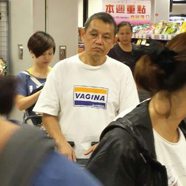 t-shirt vagina visa visa logo