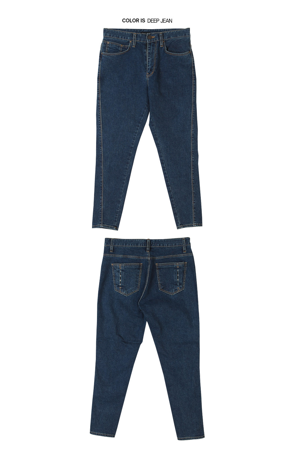 Diagonal Stitched Loose Jeans