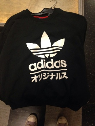 shirt adidas japanese writing chinese black sweater sweater japanese adidas adidas sweater