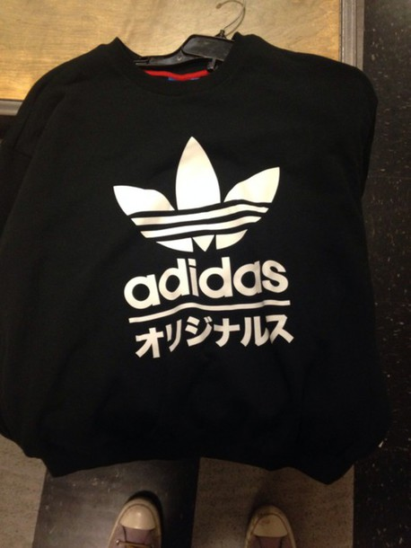 shirt adidas japanese writing chinese black sweater sweater japanese adidas