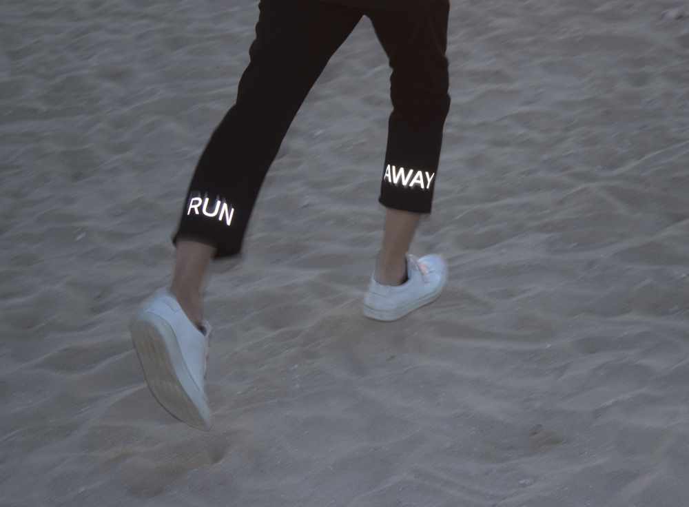 Urada — run away denim