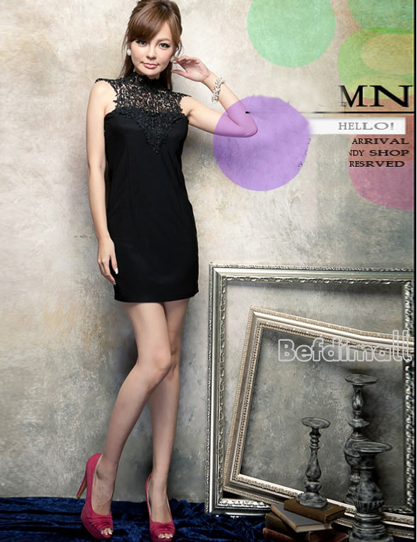 Classical Womens Stitching See Through Lace Tie Neck Halter Slim Mini Dress BE0D | eBay