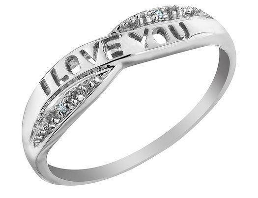i you promise ring in 10k white gold my