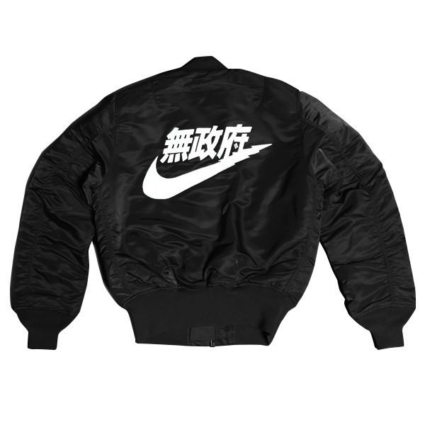1 bomber jacket