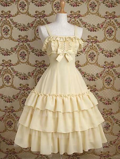 Kawaii Prom Dresses