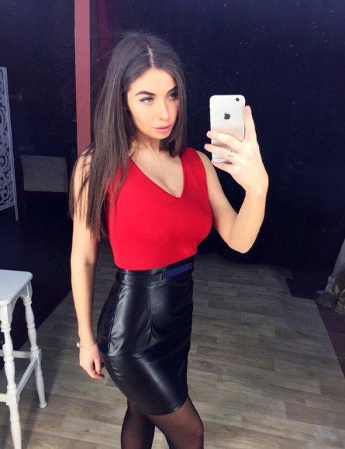Smart sexy lady